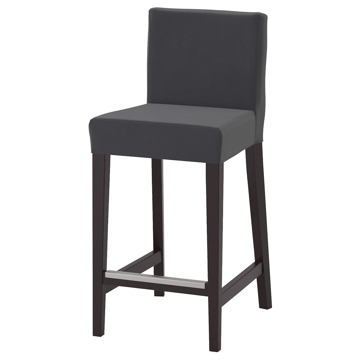 henriksdal tabouret de bar dossier brun noir djuparp gris fonc 63 cm ikea. Black Bedroom Furniture Sets. Home Design Ideas