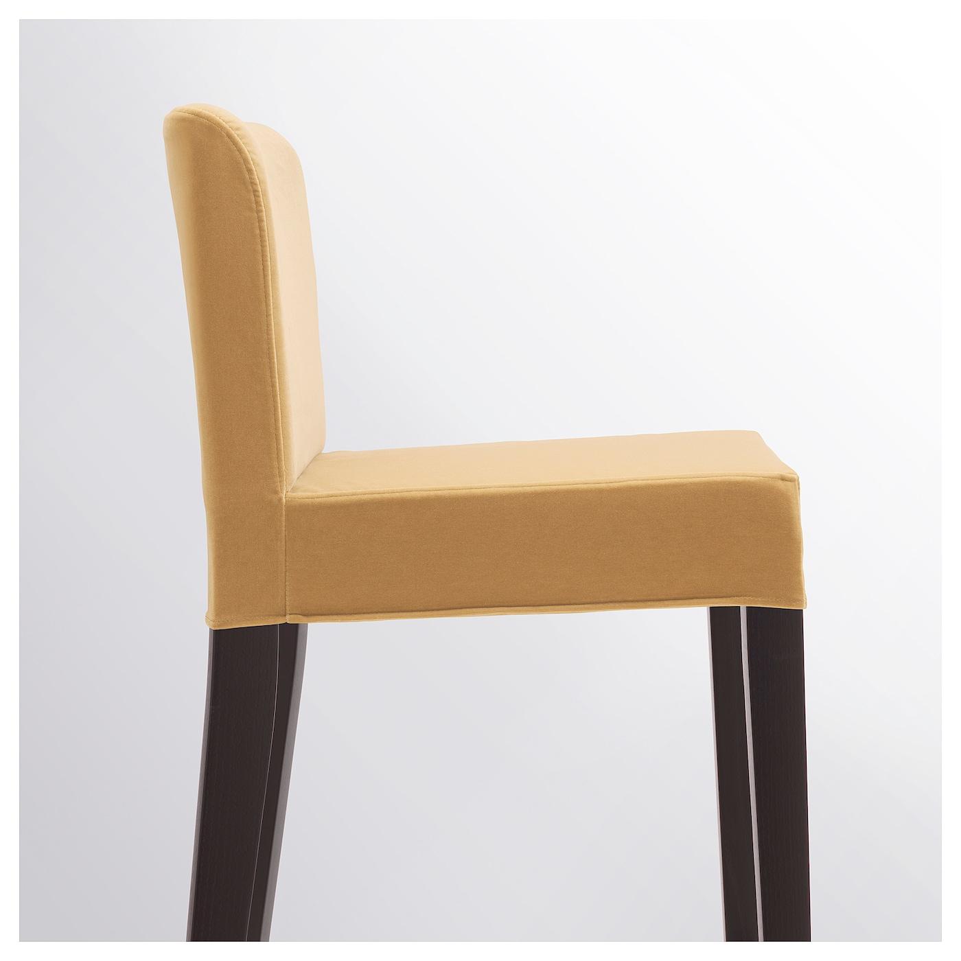 henriksdal tabouret de bar dossier brun noir djuparp. Black Bedroom Furniture Sets. Home Design Ideas