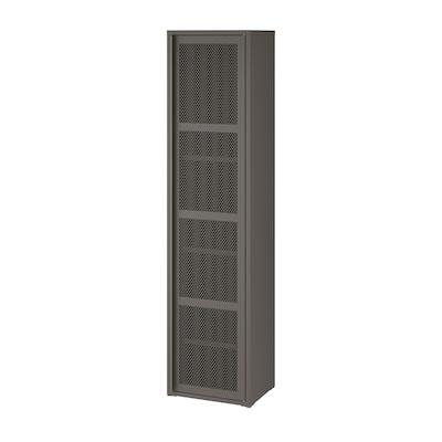 IVAR Armoire 1 porte, gris maille, 40x160 cm