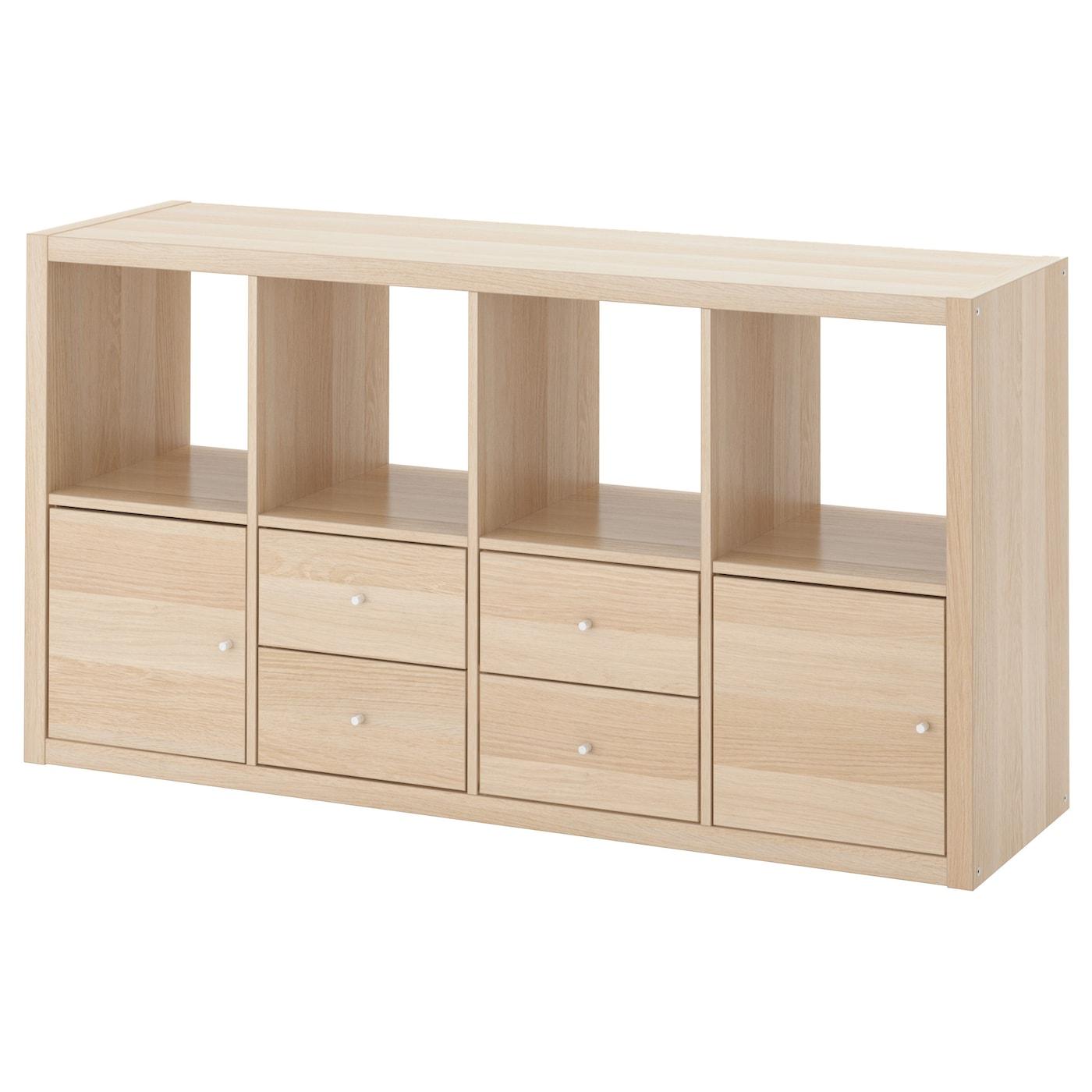 kallax s rie ikea. Black Bedroom Furniture Sets. Home Design Ideas