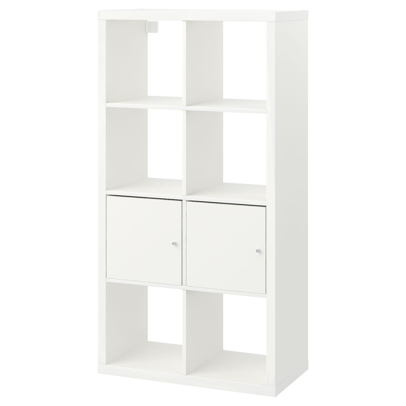 kallax Étagère avec portes blanc 77 x 147 cm - ikea