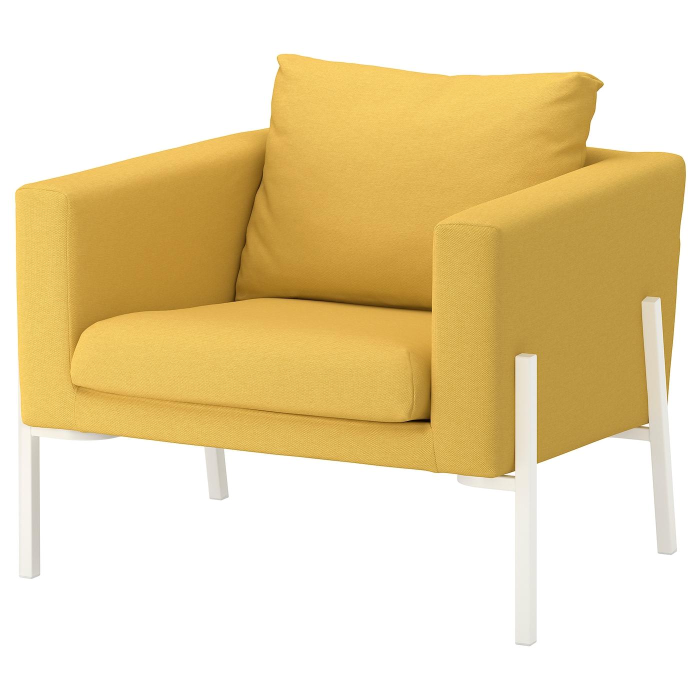 Koarp fauteuil orrsta jaune dor blanc ikea - Fauteuil blanc ikea ...