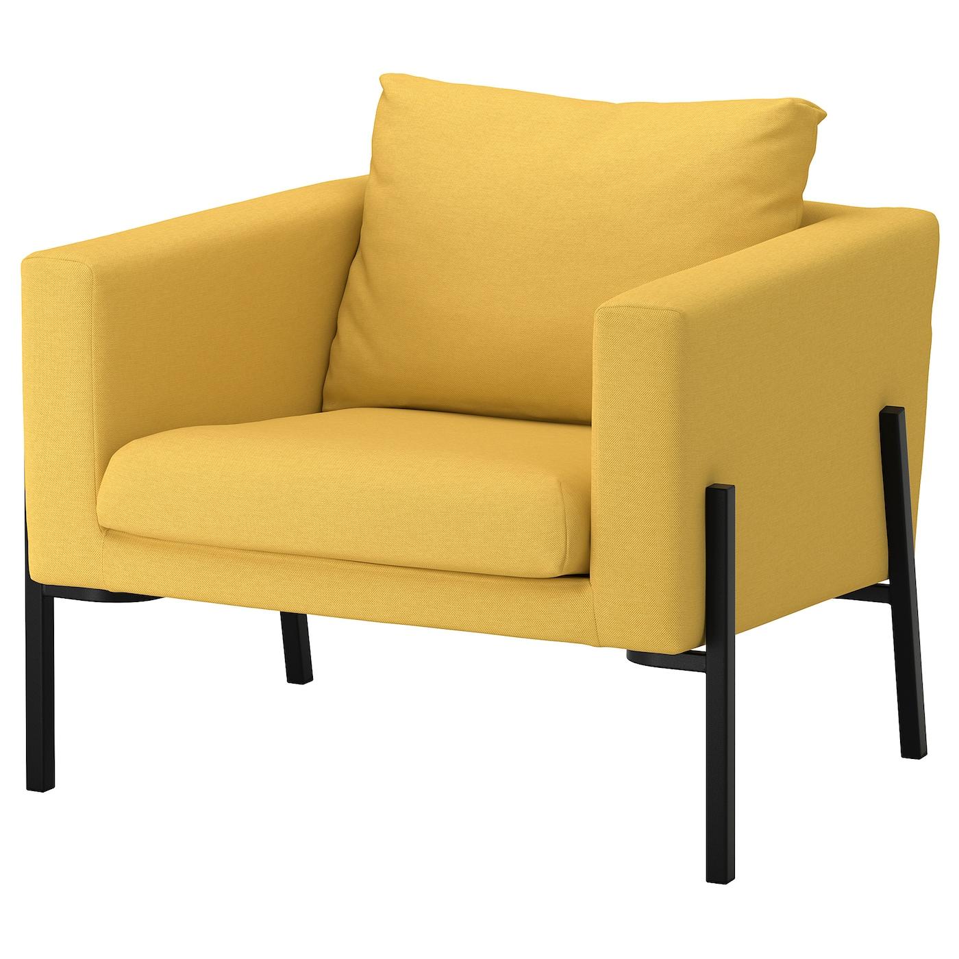 koarp fauteuil orrsta jaune dor noir ikea. Black Bedroom Furniture Sets. Home Design Ideas