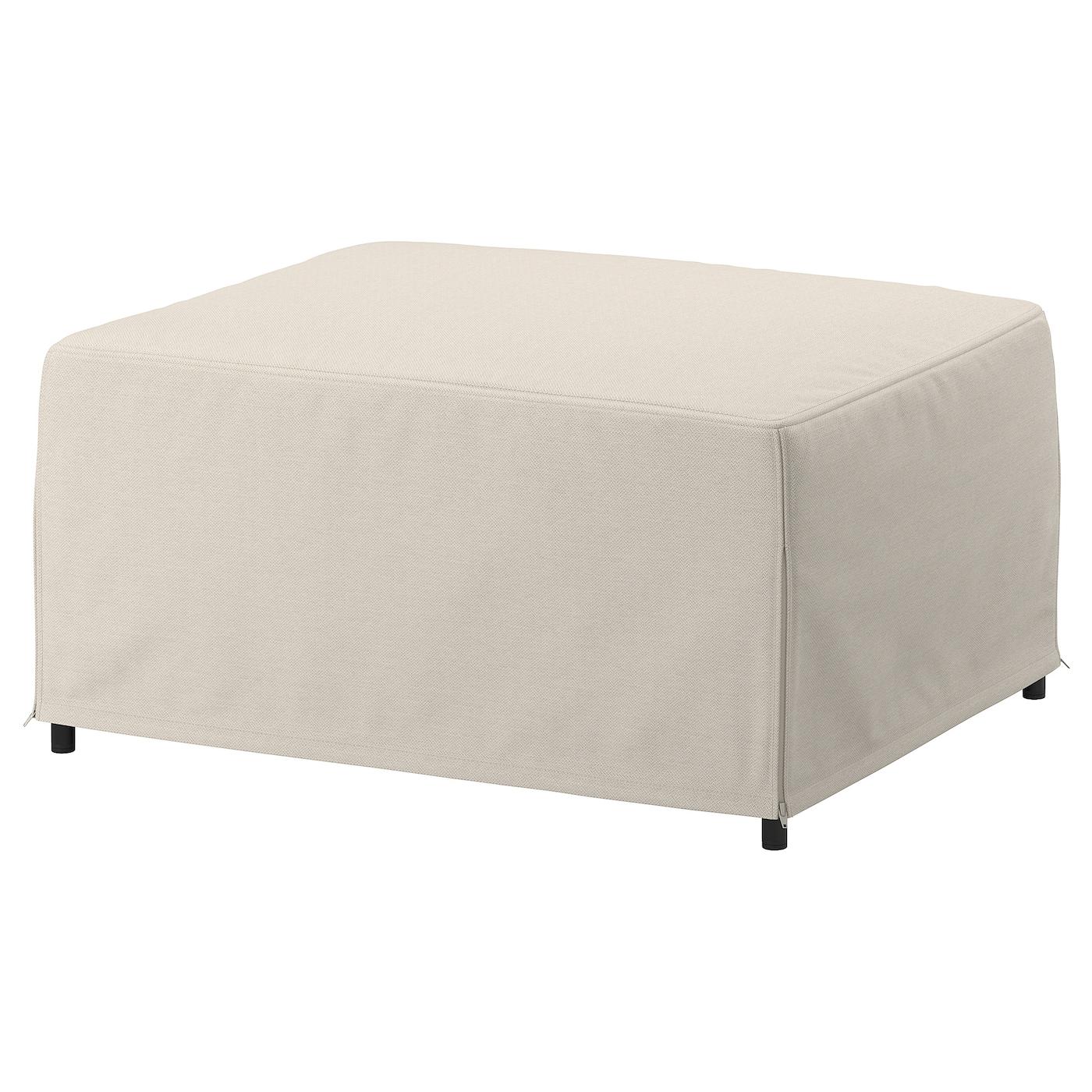 kungshamn housse repose pieds idekulla beige ikea. Black Bedroom Furniture Sets. Home Design Ideas