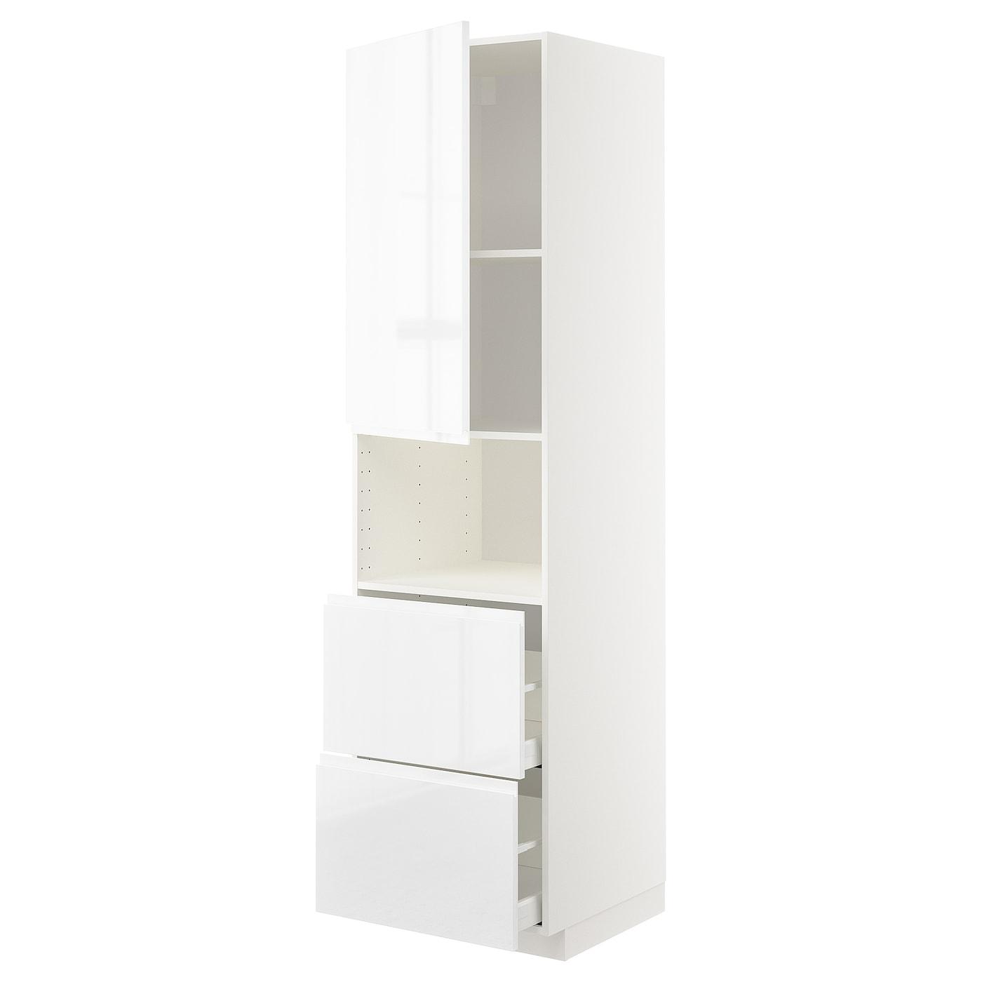 Metod armoire micro ondes av porte 2 tir blanc voxtorp for Porte cuisine blanc brillant