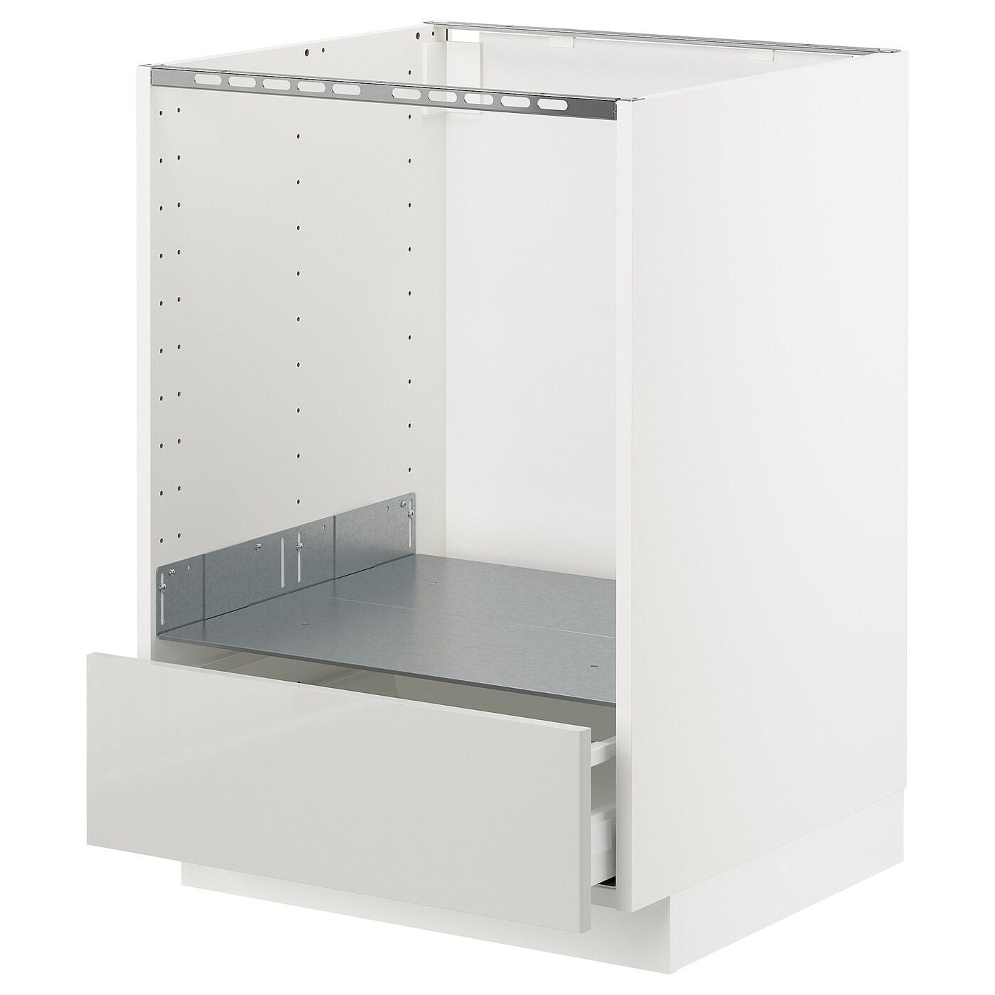 montage tiroir ikea metod good faktum lement vier avec tiroirs faces abstrakt blanc ikea france. Black Bedroom Furniture Sets. Home Design Ideas