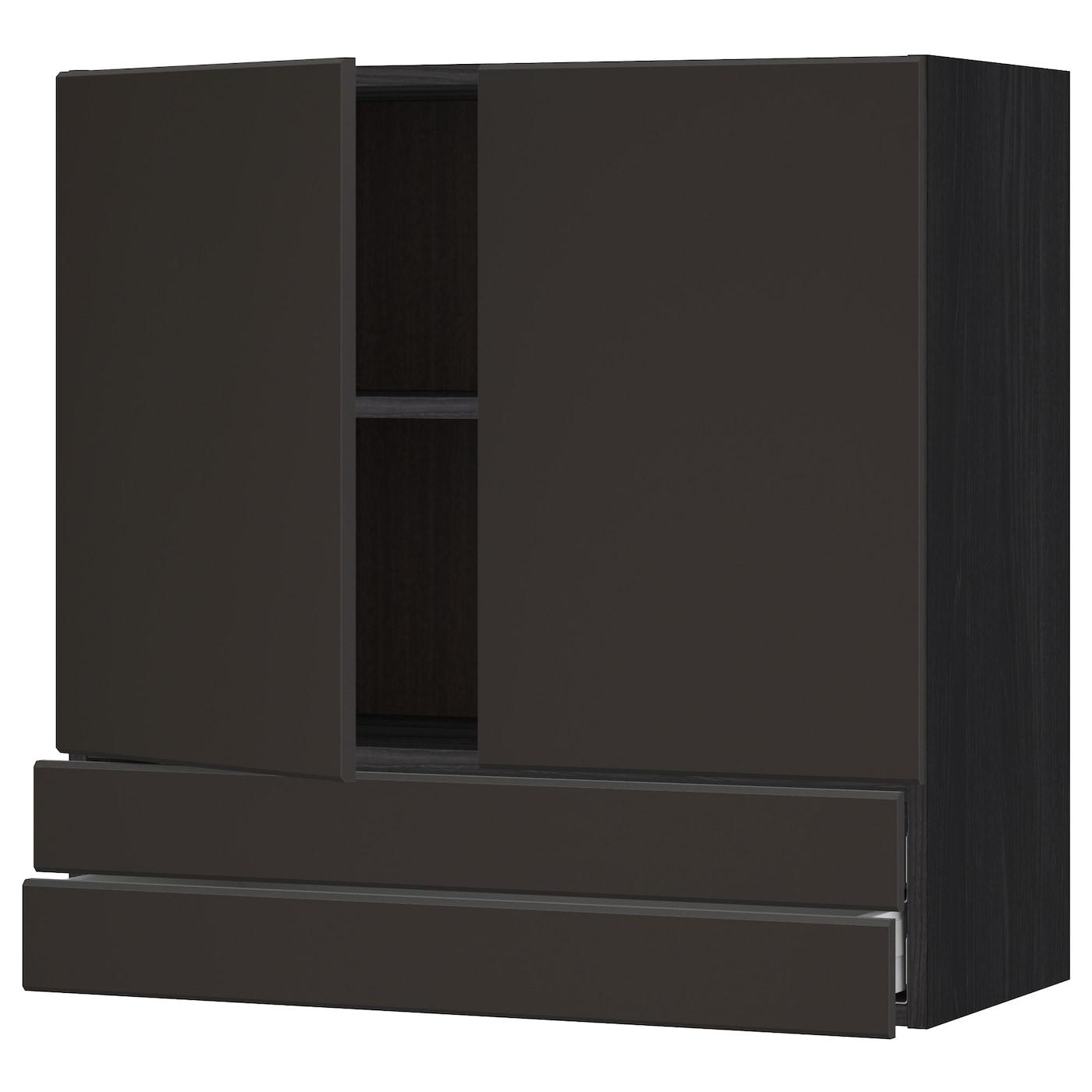meuble mural cuisine armoires murales de cuisine ikea. Black Bedroom Furniture Sets. Home Design Ideas
