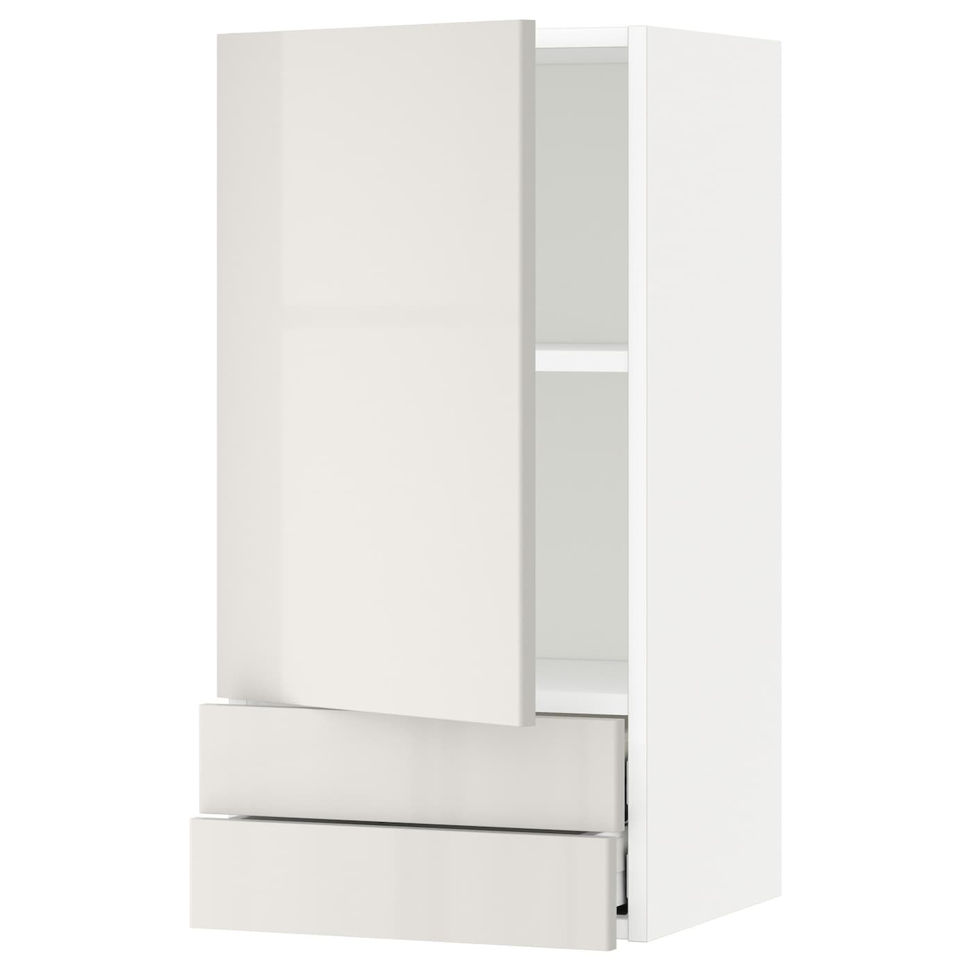 metod maximera lt mural avec porte 2tiroirs blanc ringhult gris clair 40x80 cm ikea. Black Bedroom Furniture Sets. Home Design Ideas
