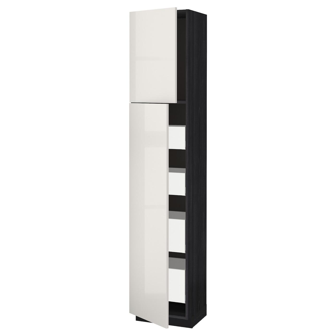 metod maximera armoire 2 portes 4 tiroirs noir ringhult. Black Bedroom Furniture Sets. Home Design Ideas