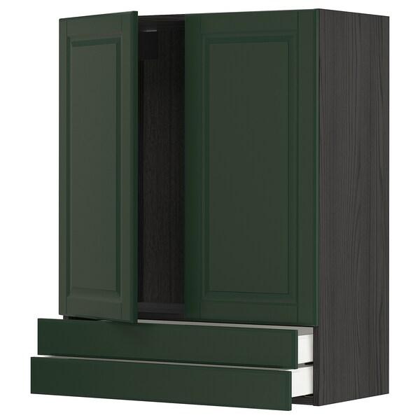 METOD / MAXIMERA Élément mural 2portes/2tiroirs, noir/Bodbyn vert foncé, 80x100 cm