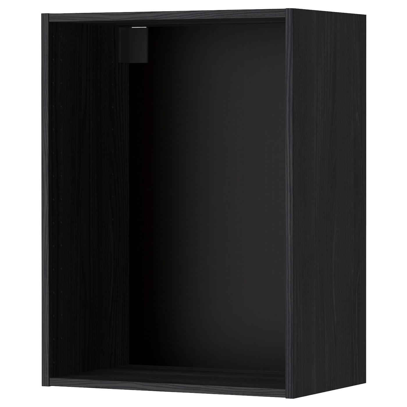 meubles de cuisine en kit placards armoires de cuisine ikea. Black Bedroom Furniture Sets. Home Design Ideas