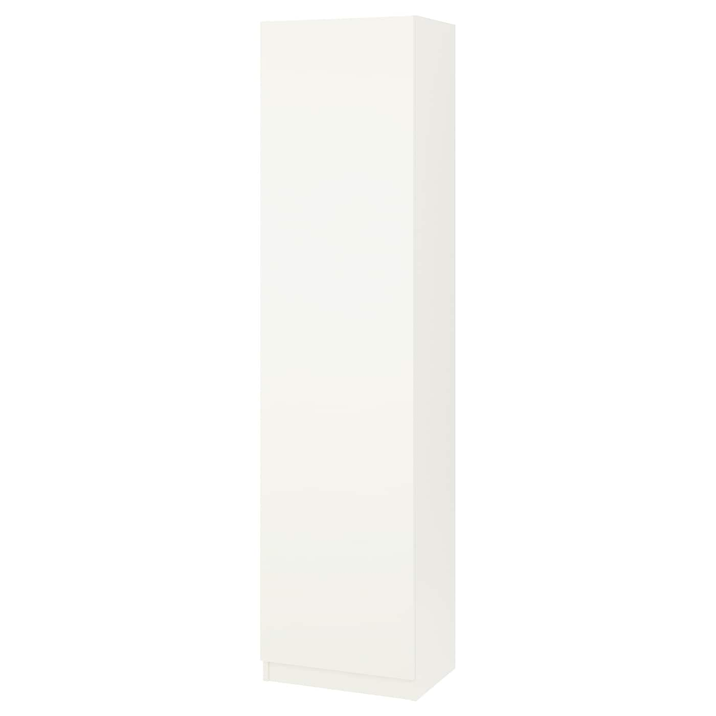 pax armoire penderie blanc forsand blanc 50 x 38 x 201 cm ikea. Black Bedroom Furniture Sets. Home Design Ideas