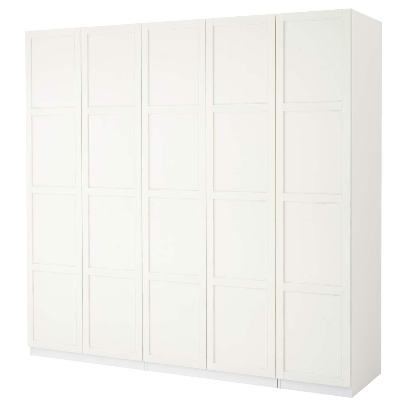 Pax armoire penderie blanc hemnes teint blanc 250x60x236 cm ikea - Armoire peu profonde ...