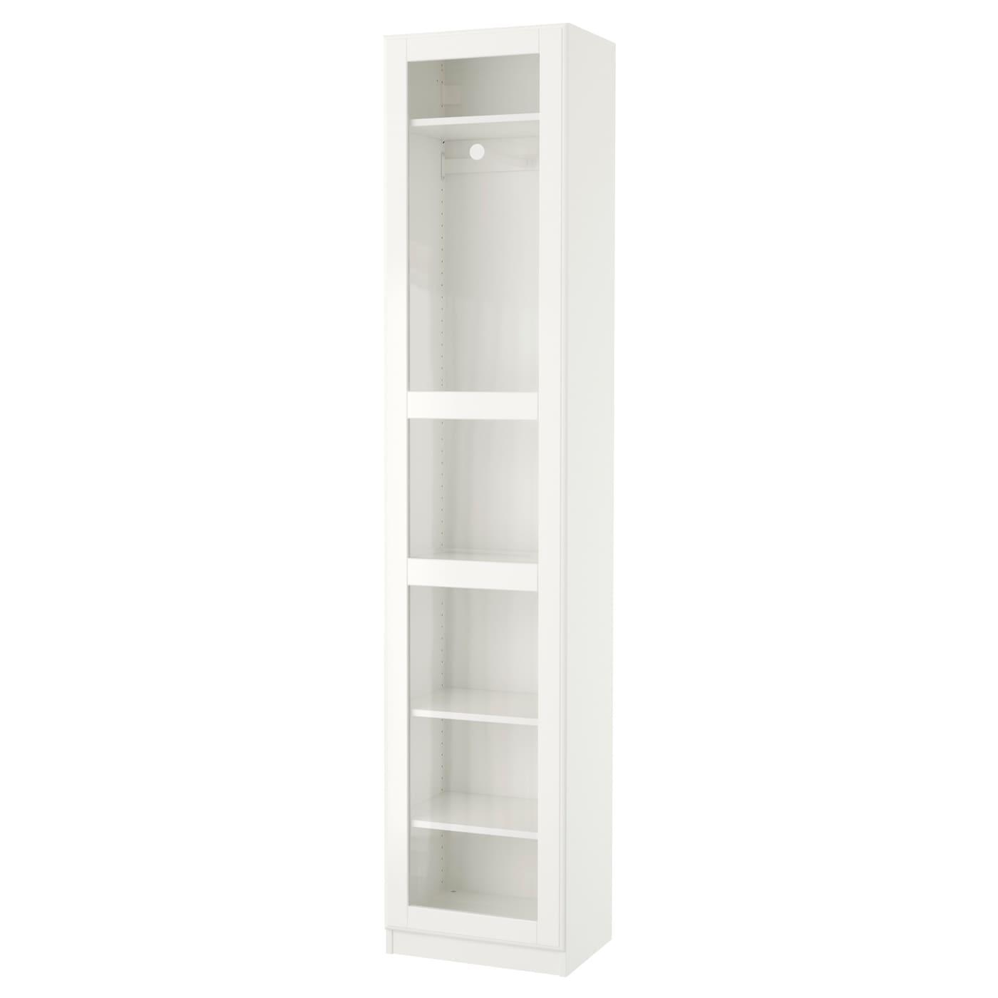 Pax armoire penderie blanc tyssedal verre 50x38x236 cm ikea - Armoire peu profonde ...