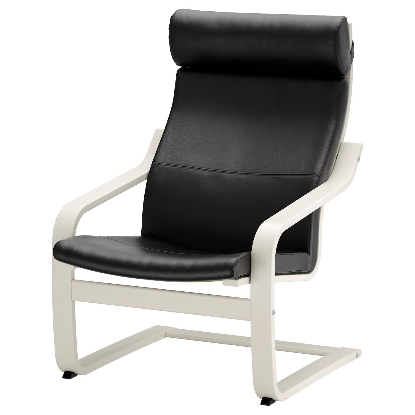 ikea pong fauteuil structure flexible en multiplis de bouleau pour une souplesse trs confortable - Fauteuil Cuir Ikea