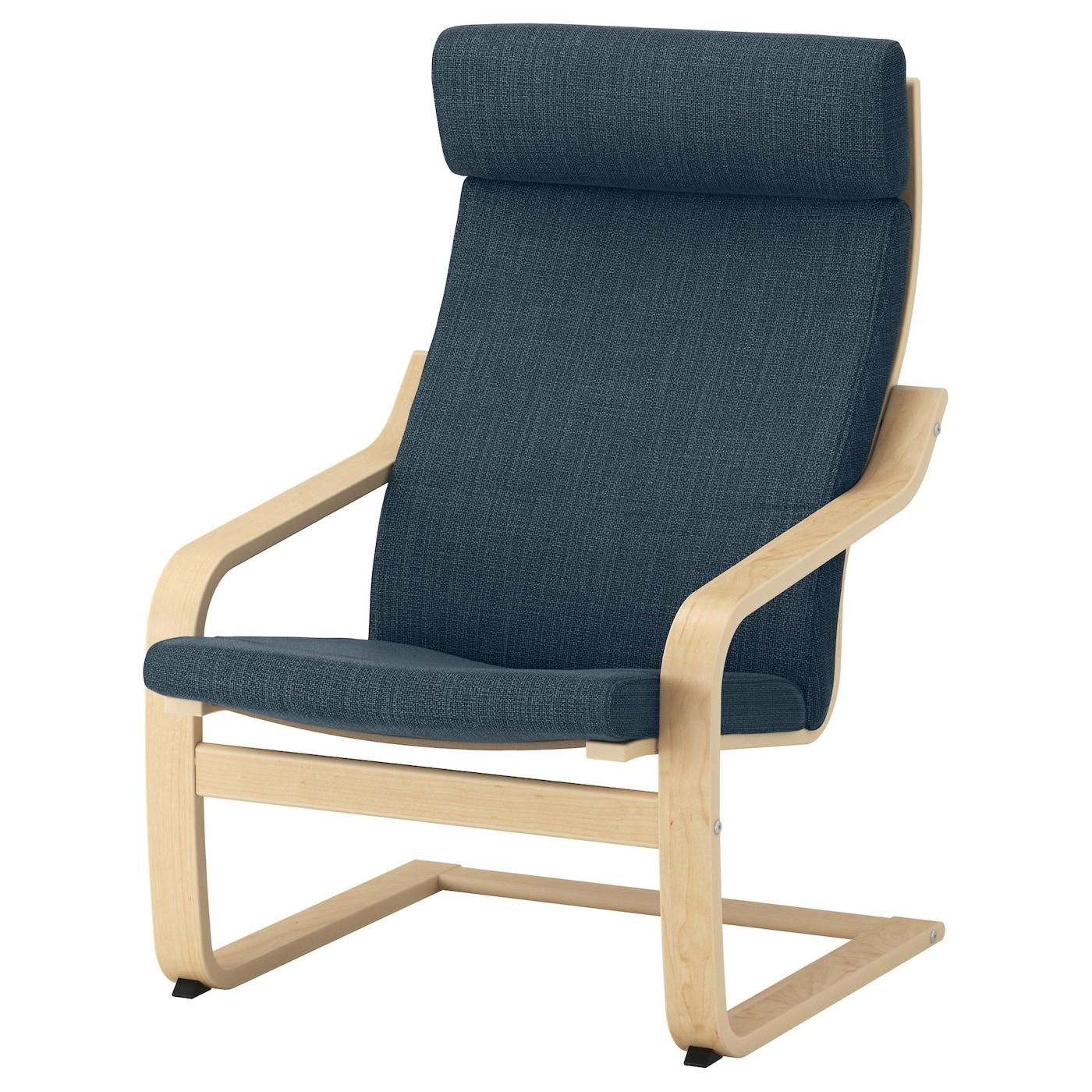 poÄng fauteuil plaqué bouleau/hillared bleu foncé - ikea
