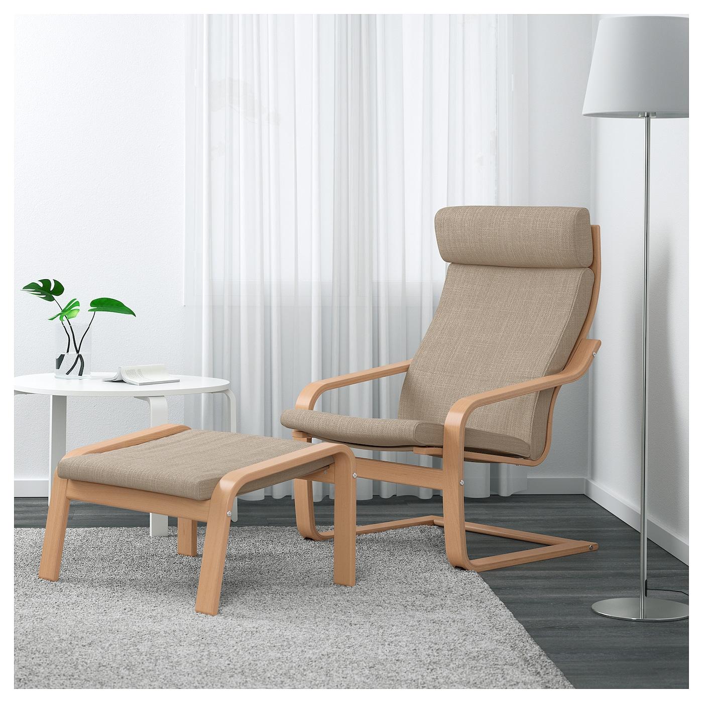 po ng repose pieds plaqu h tre hillared beige ikea. Black Bedroom Furniture Sets. Home Design Ideas