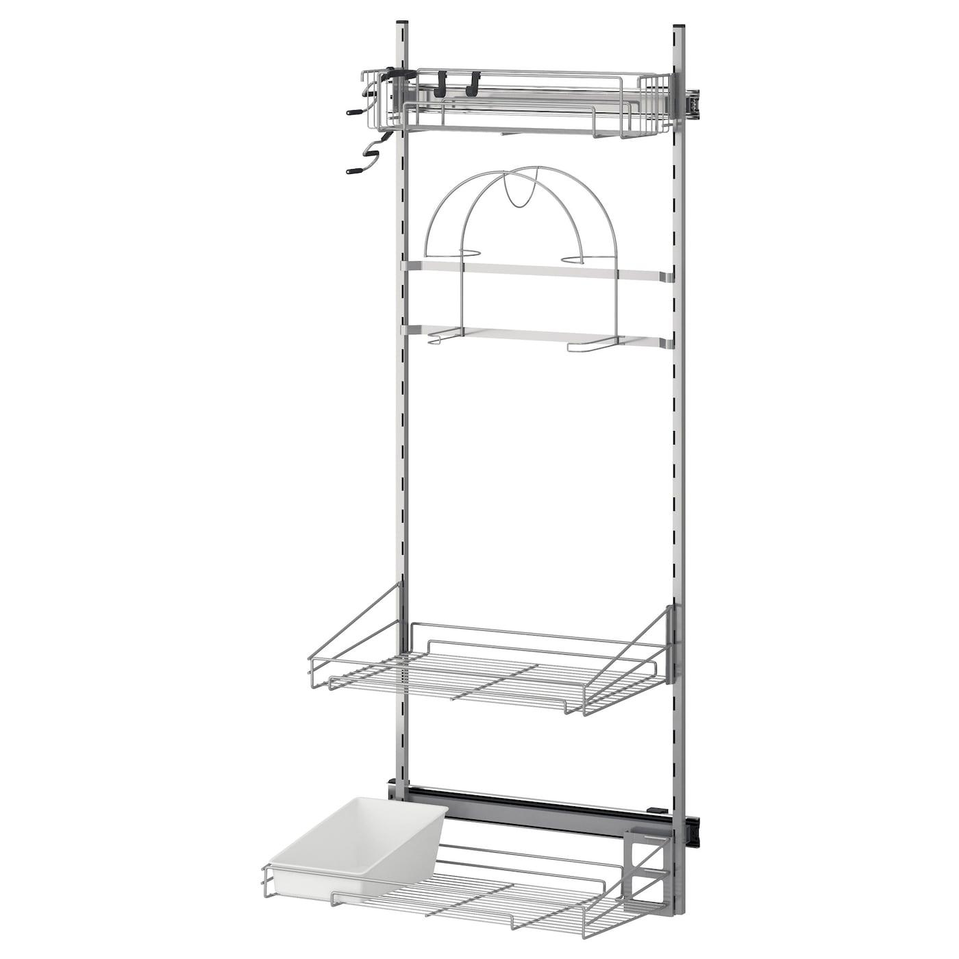 utrusta rangement produits entretien 140 cm ikea. Black Bedroom Furniture Sets. Home Design Ideas