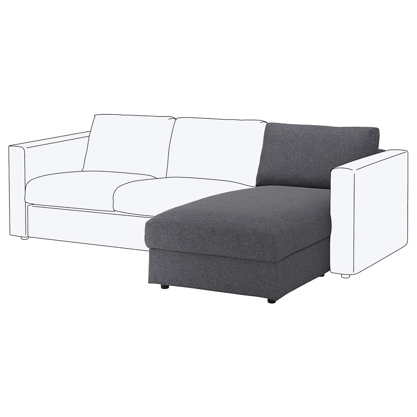 vimle m ridienne gunnared gris moyen ikea. Black Bedroom Furniture Sets. Home Design Ideas