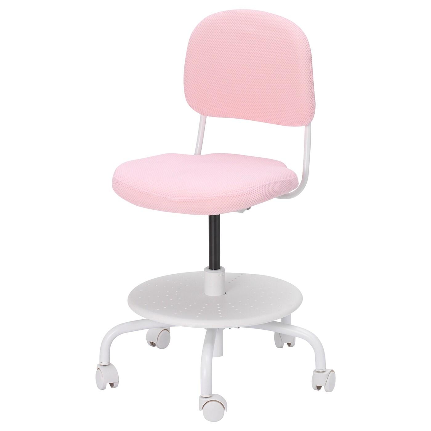 chaises bureaux et chaises enfants 8 12 ans ikea. Black Bedroom Furniture Sets. Home Design Ideas