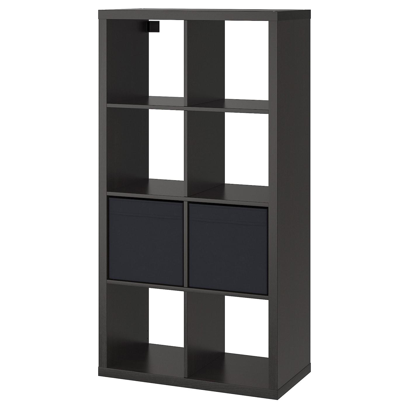 Speelgoedkast Te Koop.Kallax Serie Ikea