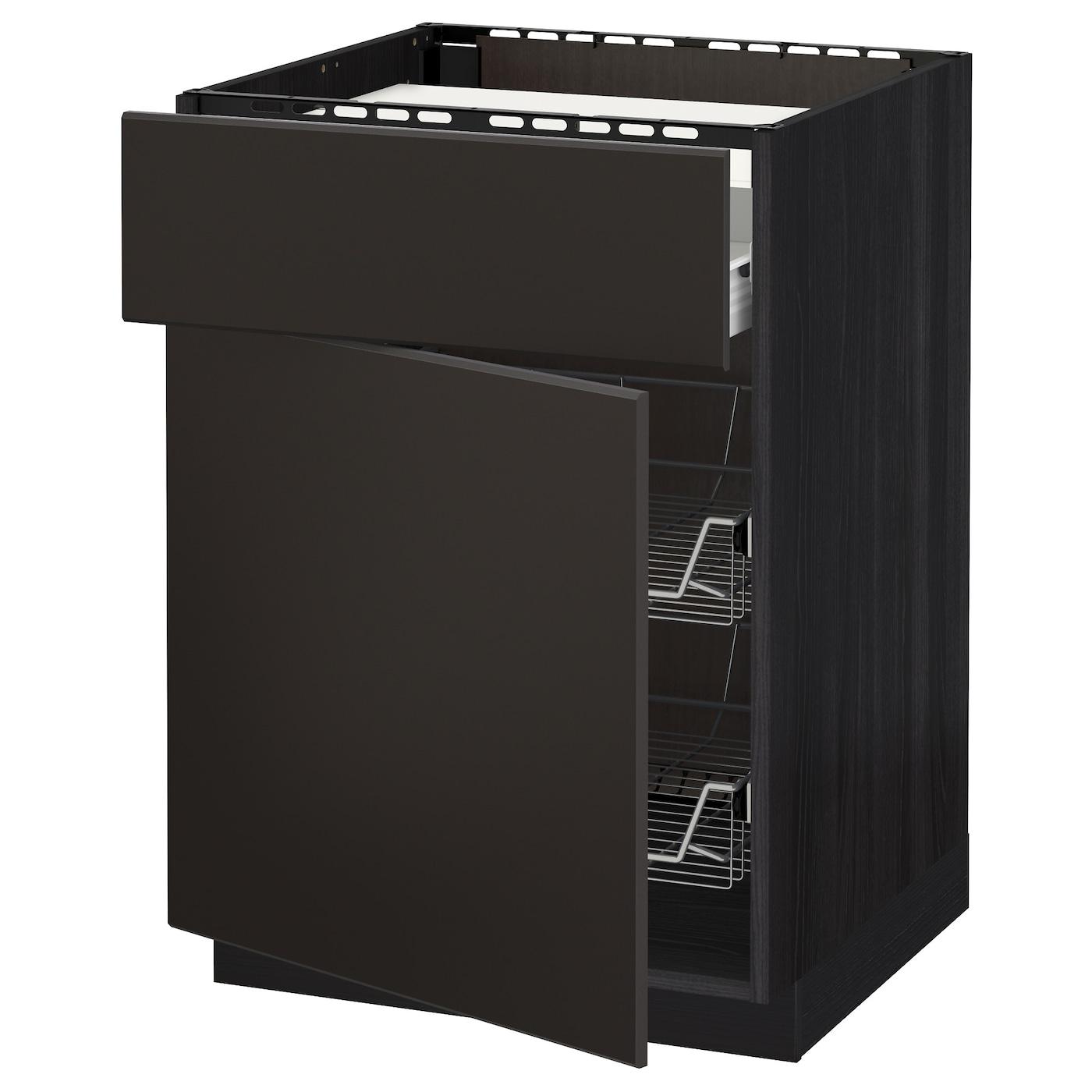 metod f rvara onderkast kookplaat la 2 draadmand zwart kungsbacka antraciet 60 x 60 cm ikea. Black Bedroom Furniture Sets. Home Design Ideas