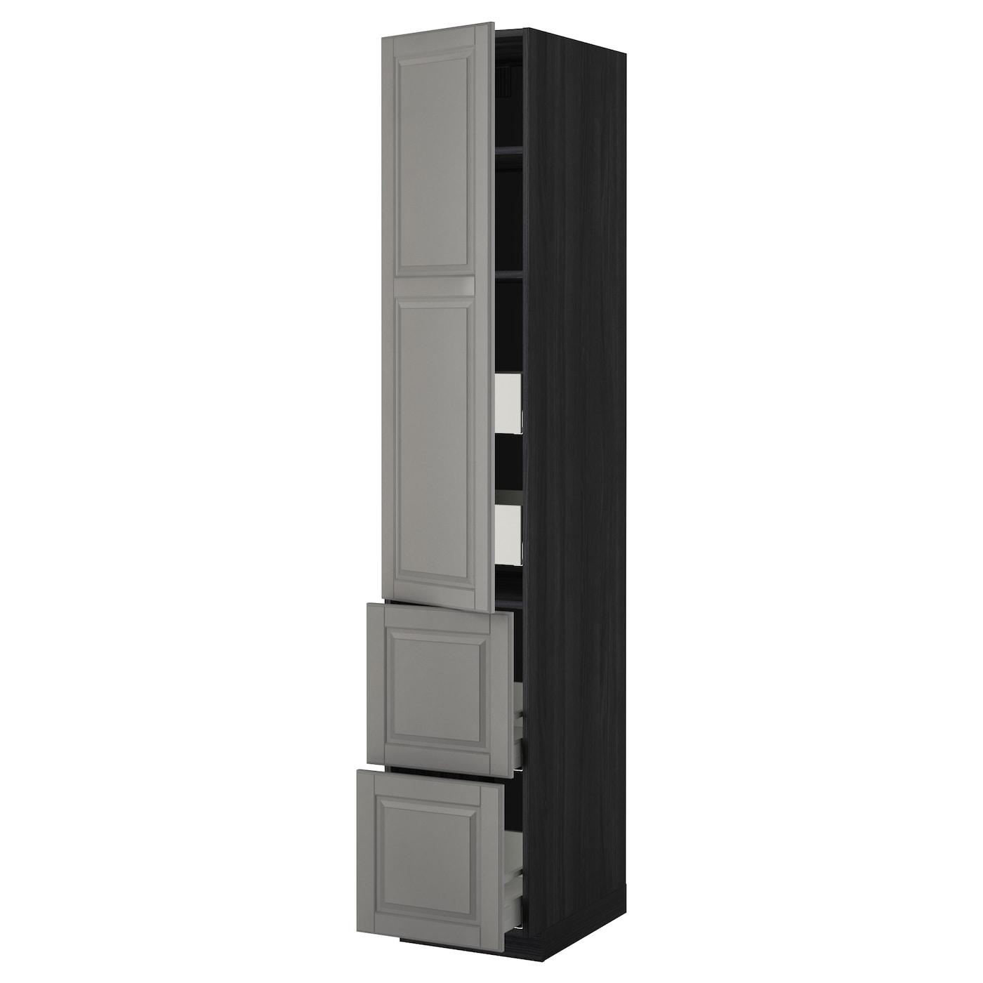 metod maximera hoge kast plank 4 lade deur 2 front zwart bodbyn grijs 40x60x220 cm ikea. Black Bedroom Furniture Sets. Home Design Ideas