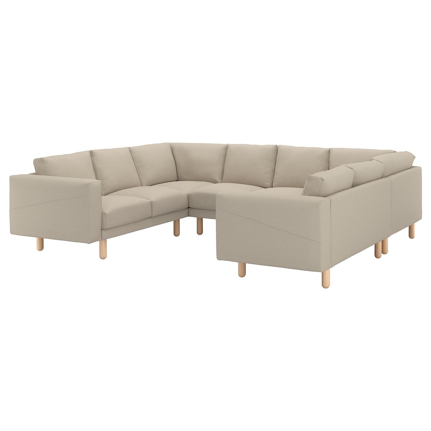 Iets Nieuws NORSBORG serie - IKEA @RW27