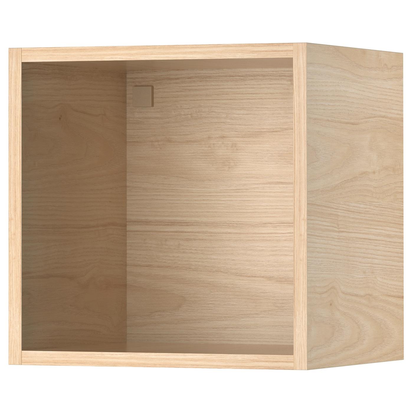 tutemo open kast essen 40x37x40 cm ikea. Black Bedroom Furniture Sets. Home Design Ideas