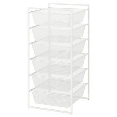 JONAXEL Frame with mesh baskets, white, 50x51x104 cm