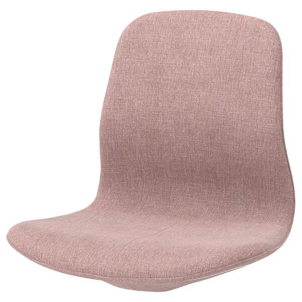 LÅNGFJÄLL seat shell Gunnared light brown-pink 110 kg 54 cm 52 cm 48 cm