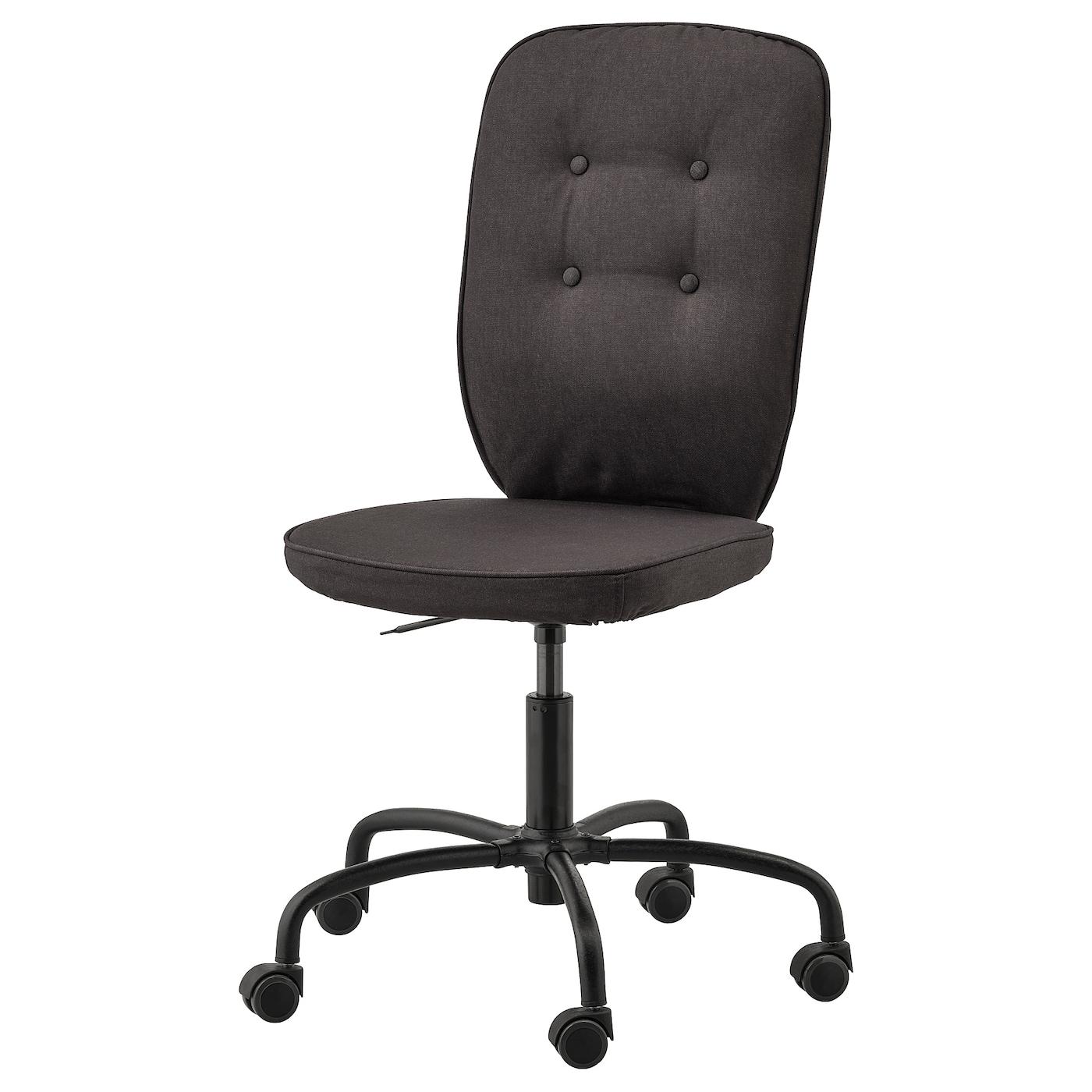 LILLHÖJDEN Swivel chair - Idemo black - IKEA