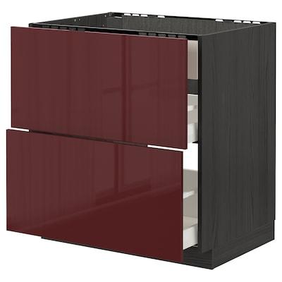 METOD / MAXIMERA خزانة قاعدة لموقد/شفاط مدمج مع درج, أسود Kallarp/لامع أحمر-بني غامق, 80x60 سم