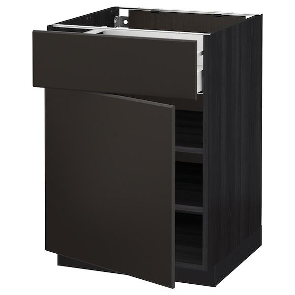 METOD / MAXIMERA خزانة قاعدة مع درج/باب, أسود/Kungsbacka فحمي, 60x60 سم