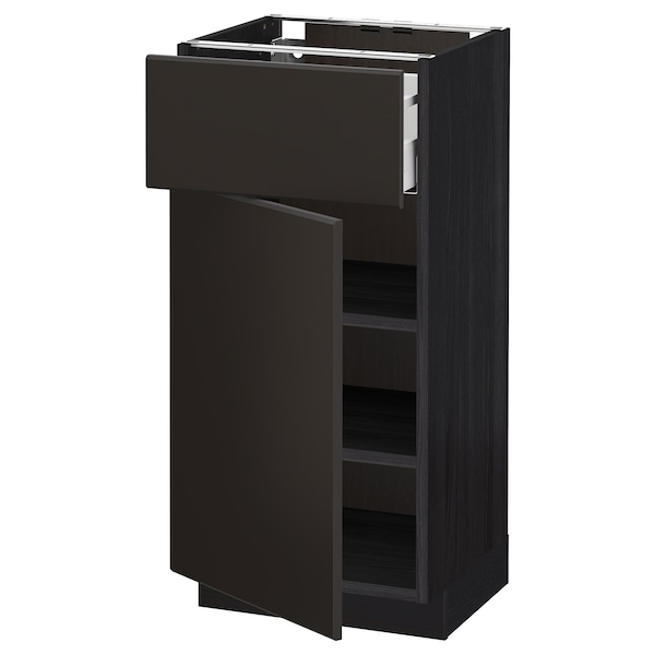 METOD / MAXIMERA خزانة قاعدة مع درج/باب, أسود/Kungsbacka فحمي, 40x37 سم