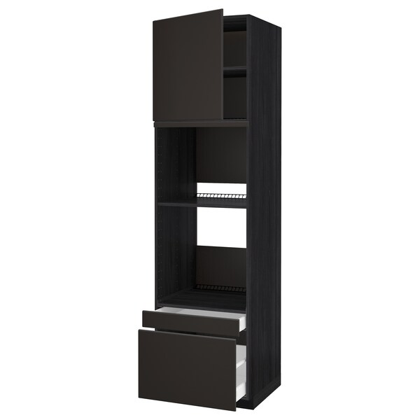 METOD / MAXIMERA خزانة عالية لفرن/فرن مع ب./2 د., أسود/Kungsbacka فحمي, 60x60x220 سم