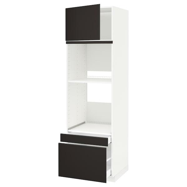 METOD / MAXIMERA خزانة عالية لفرن/فرن مع ب./2 د., أبيض/Kungsbacka فحمي, 60x60x200 سم