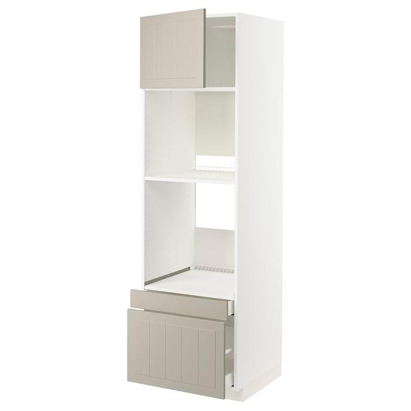 METOD / MAXIMERA خزانة عالية لفرن/فرن مع ب./2 د., أبيض/Stensund بيج, 60x60x200 سم