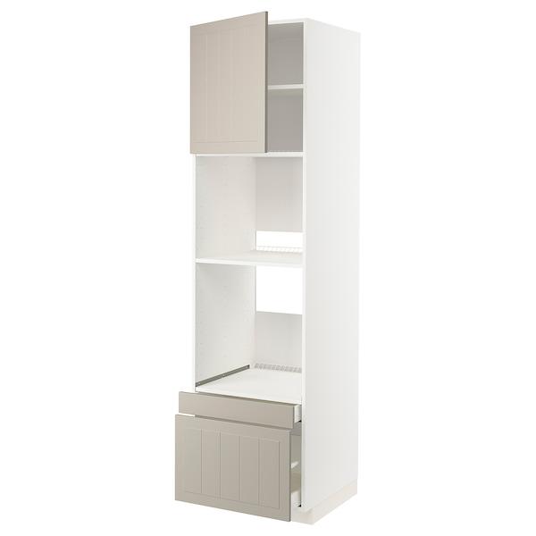 METOD / MAXIMERA خزانة عالية لفرن/فرن مع ب./2 د., أبيض/Stensund بيج, 60x60x220 سم
