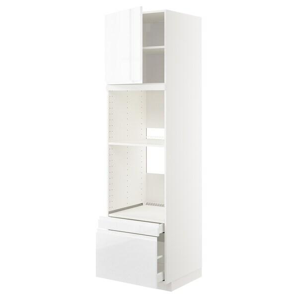 METOD / MAXIMERA خزانة عالية لفرن/فرن مع ب./2 د., أبيض/Voxtorp أبيض/لامع, 60x60x220 سم