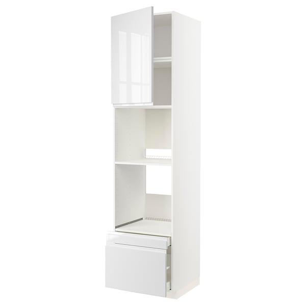 METOD / MAXIMERA خزانة عالية لفرن/فرن مع ب./2 د., أبيض/Voxtorp أبيض/لامع, 60x60x240 سم