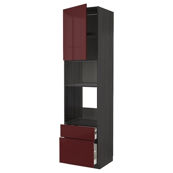 METOD / MAXIMERA High cab f oven/micro w dr/2 drwrs, black Kallarp/high-gloss dark red-brown, 60x60x240 cm