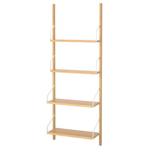 SVALNÄS wall-mounted shelf combination bamboo 66 cm 25 cm 176 cm 15 cm 25 cm