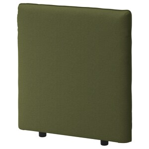 Cover: Orrsta olive-green.