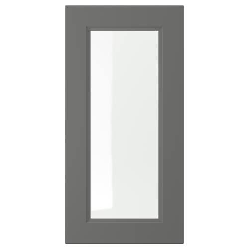 IKEA AXSTAD Glass door