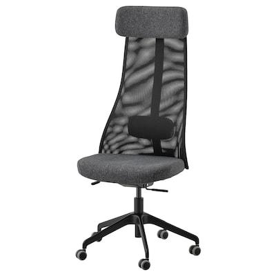 JÄRVFJÄLLET Office chair, Gunnared dark gray