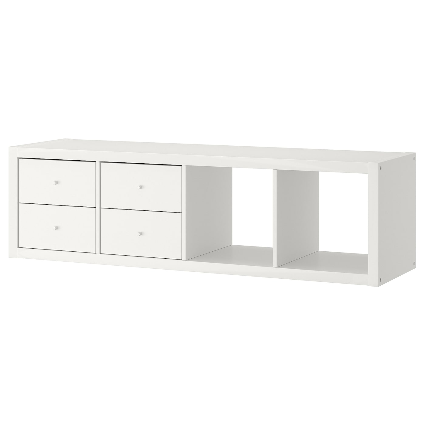 Ikea KALLAX Shelf unit with 2 inserts, white, 16 1/2x57 7/8