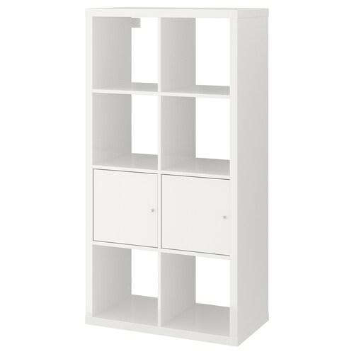 "KALLAX shelf unit with doors high-gloss/white 30 3/8 "" 15 3/8 "" 57 7/8 "" 29 lb"