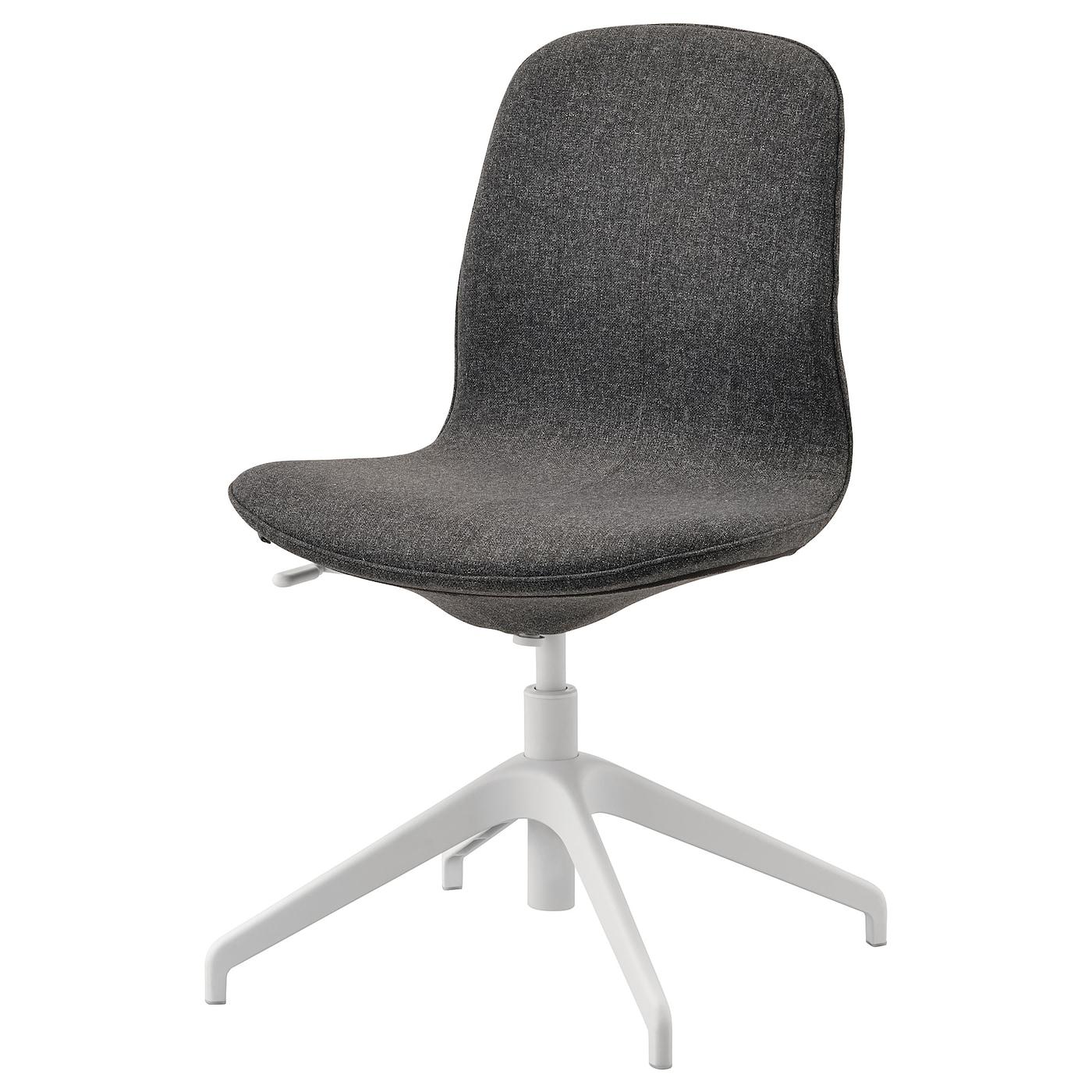 lÅngfjÄll conference chair gunnared dark gray ikea