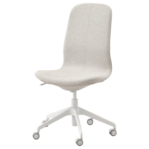 "LÅNGFJÄLL office chair Gunnared beige/white 243 lb 26 3/4 "" 26 3/4 "" 41 "" 20 7/8 "" 16 1/8 "" 16 7/8 "" 20 7/8 """
